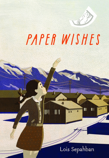 sepahban-paper-wishes